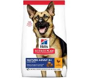 Hill's Pet Nutrition Adult 1-5 Large Breed Lamb & Rice - 14 kg