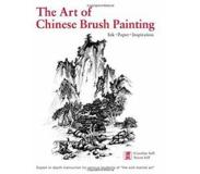 Book Art of Chinese Brush Painting