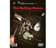 Book Ultimate Easy Guitar Play-Along -- The Rolling Stones: Learn to Play 10 Songs from 'The World's Greatest Rock and Roll Band' (Easy Guitar Tab), DVD