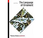 Book The Language Of Ornament