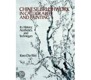 Book Chinese Brushwork in Calligraphy and Painting