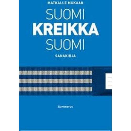 elektroninen sanakirja